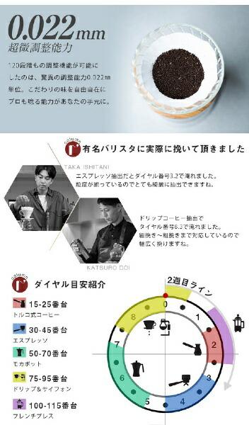 1ZPRESSOLG-1ZPRESSO-JPPROコーヒーグラインダーJPproブラック