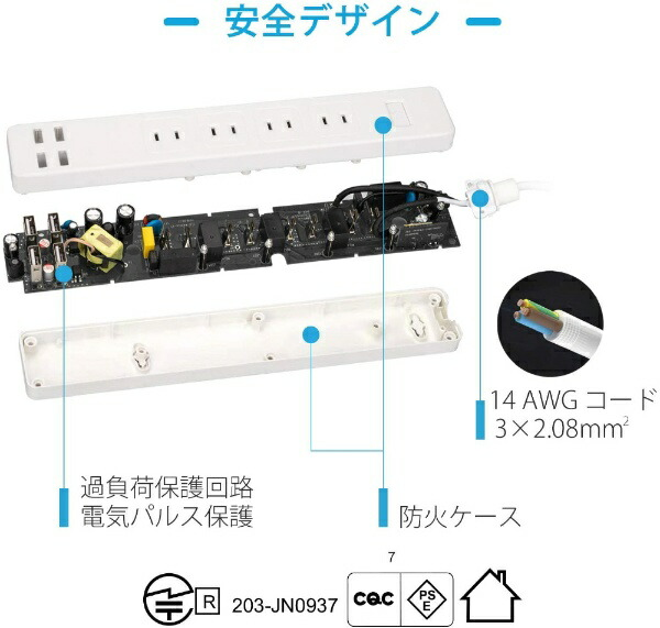 MEROSSスマート電源プラグ4口+USBx4GoogleHome/AmazonAlexa/LINECrova正式認証MEROSSホワイトMSS425FJP