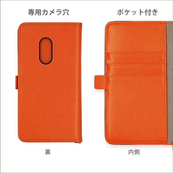 近通KintsuAQUOSzero2対応手帳型ケースエレガンテツートンオレンジ・ブラウンEL-AQZR204OB