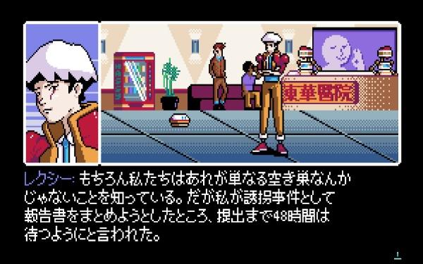 コーラスワールドワイドChorusWorldwide2064:リードオンリーメモリーズインテグラル【Switch】【代金引換配送不可】
