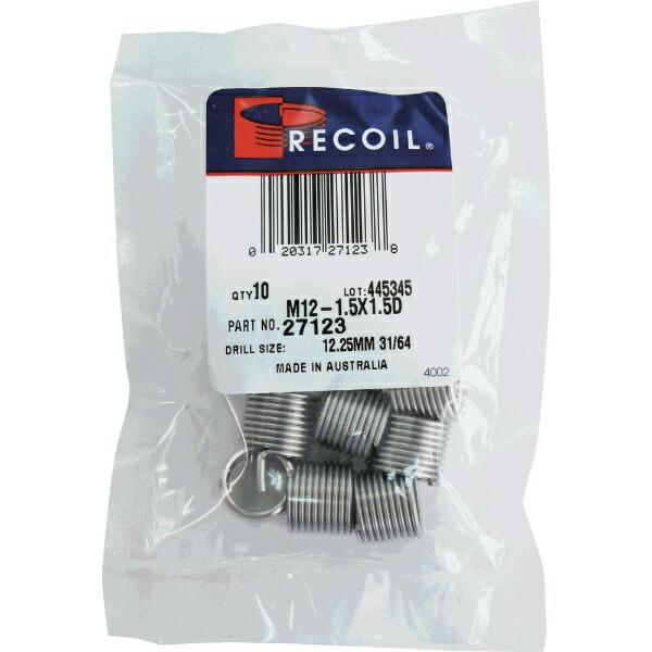 ハウメットリコイルパケットM5−0.80X1.5D(10個入り)