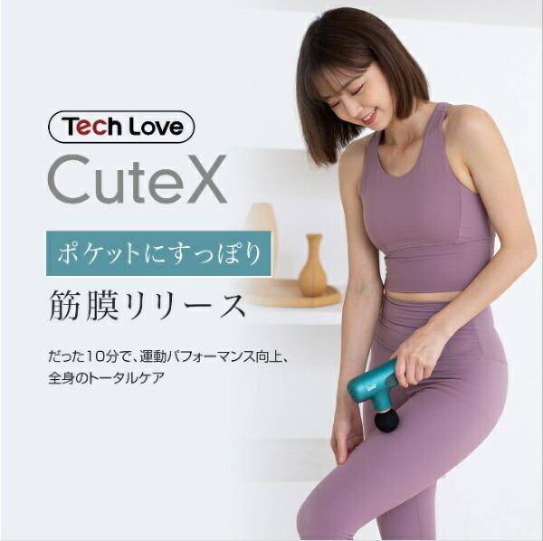 TechLoveテックラブセルフケア・筋膜リリースCuteX(ホワイト)TL112AW