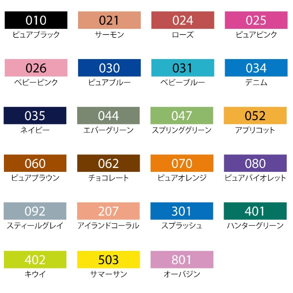 呉竹KuretakeZIGメモリーシステムカリグラフィーNAVYMS-3500-035