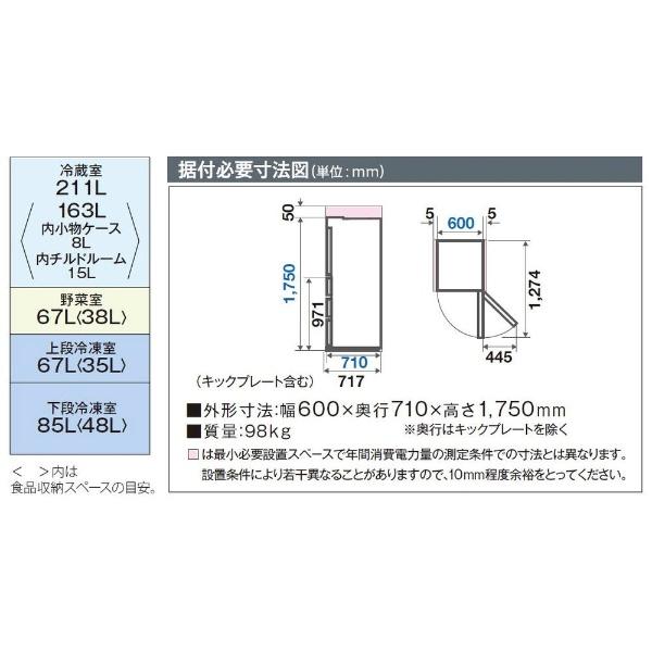 AQUAアクア冷蔵庫クリアモカブラウンAQR-VZ43K-T[4ドア/右開きタイプ/430L]《基本設置料金セット》
