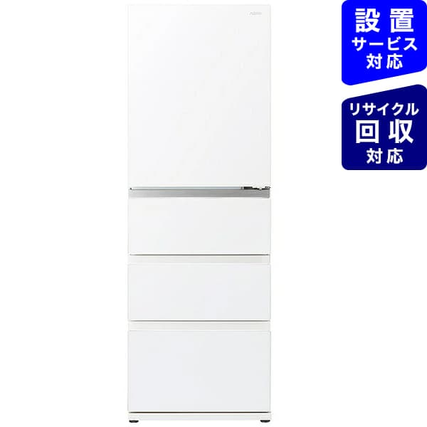 AQUAアクア冷蔵庫Delie(デリエ)シリーズクリアウォームホワイトAQR-VZ43KL-W[4ドア/左開きタイプ/430L]《基本設置料金セット》