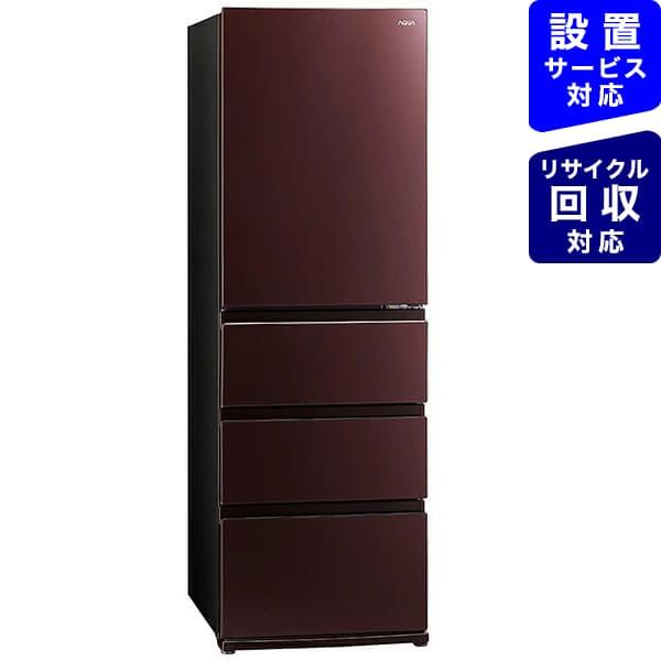 AQUAアクア冷蔵庫Delie(デリエ)シリーズクリアモカブラウンAQR-VZ46K-T[4ドア/右開きタイプ/458L]《基本設置料金セット》