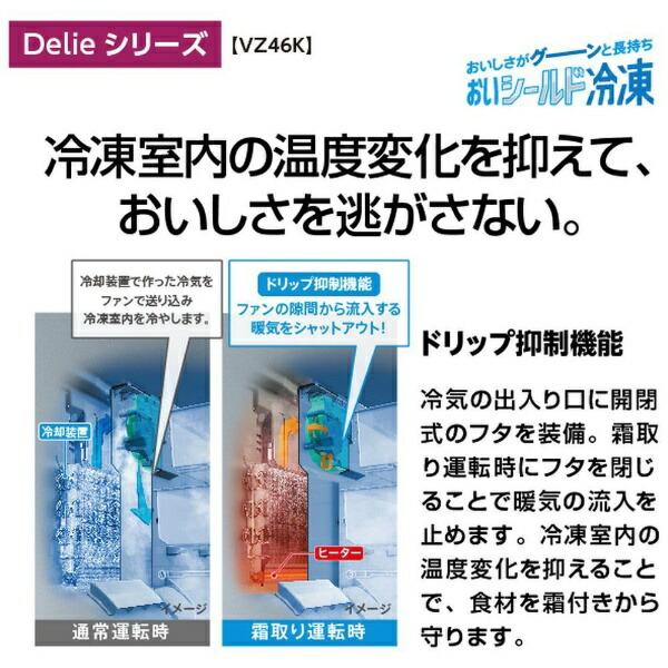 AQUAアクア冷蔵庫クリアウォームホワイトAQR-VZ46KL-W[4ドア/左開きタイプ/458L]《基本設置料金セット》