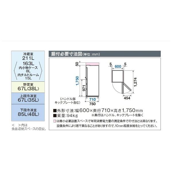 AQUAアクア冷蔵庫ダークウッドブラウンAQR-V43K-T[4ドア/右開きタイプ/430L]《基本設置料金セット》