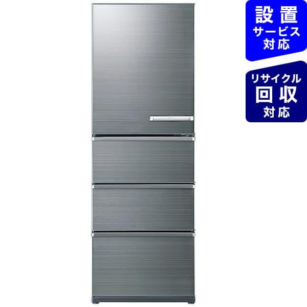 AQUAアクア冷蔵庫Delie(デリエ)シリーズチタニウムシルバーAQR-V43KL-S[4ドア/左開きタイプ/430L]《基本設置料金セット》