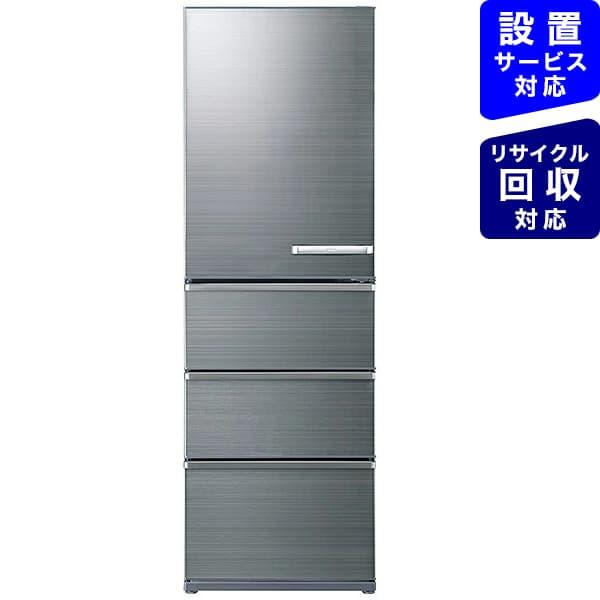 AQUAアクア冷蔵庫Delie(デリエ)シリーズチタニウムシルバーAQR-V46KL-S[4ドア/左開きタイプ/458L]《基本設置料金セット》