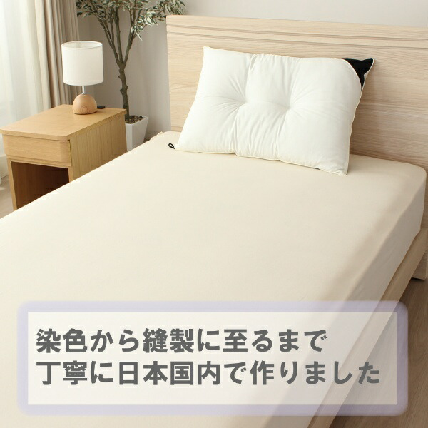 小栗OGURI抗ウイルス加工フルテクトウォッシャブルまくら日本製43×63cmアイボリーFT4363-07