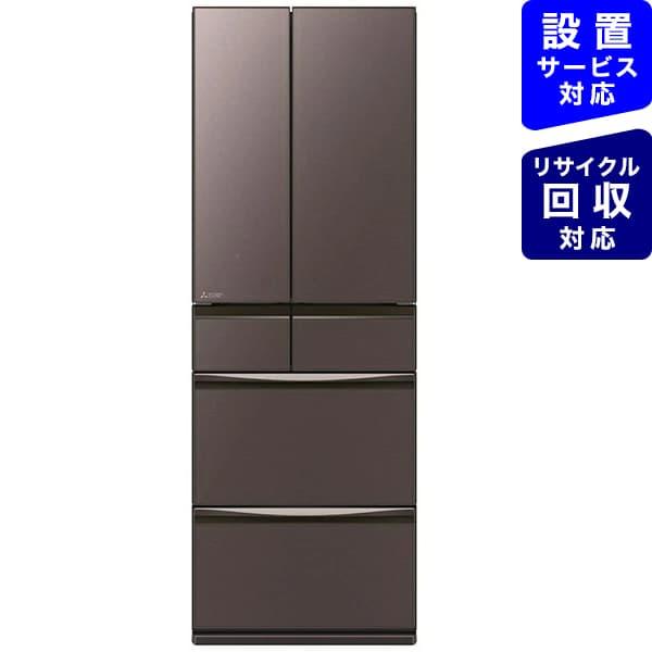 三菱MitsubishiElectric《基本設置料金セット》冷蔵庫置けるスマート大容量MXDシリーズフロストグレインブラウンMR-MXD50G-XT[6ドア/観音開きタイプ/503L]【zero_emi】