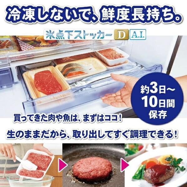 三菱MitsubishiElectric《基本設置料金セット》冷蔵庫置けるスマート大容量MXDシリーズフロストグレインブラウンMR-MXD57G-XT[6ドア/観音開きタイプ/572L]【zero_emi】
