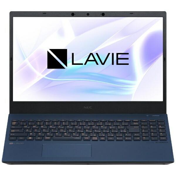 NECエヌイーシーノートパソコンLAVIEN15シリーズネイビーブルーPC-N1575BZL-2[15.6型/intelCorei7/メモリ:8GB/SSD:512GB/2021年春モデル]【point_rb】