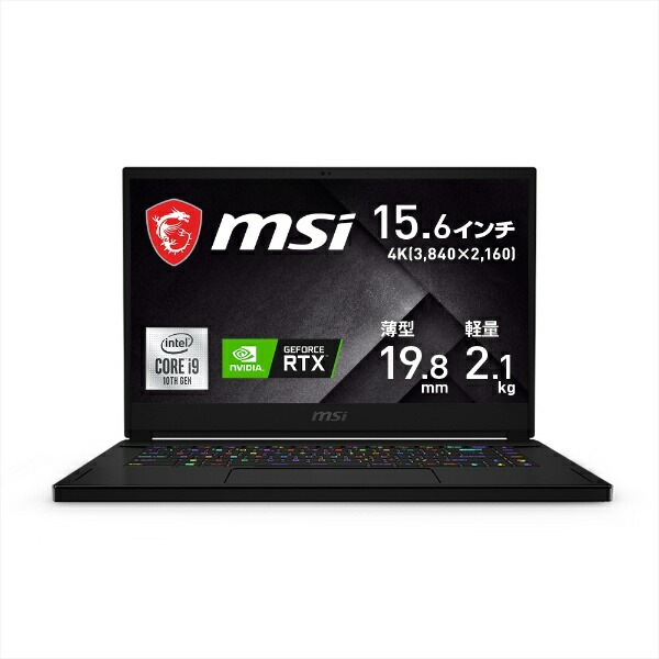 MSIエムエスアイGS66-10UH-001JPゲーミングノートパソコンGS66Stealth10U(4K)ブラック[15.6型/intelCorei9/SSD:1TB/メモリ:32GB/2021年1月モデル]