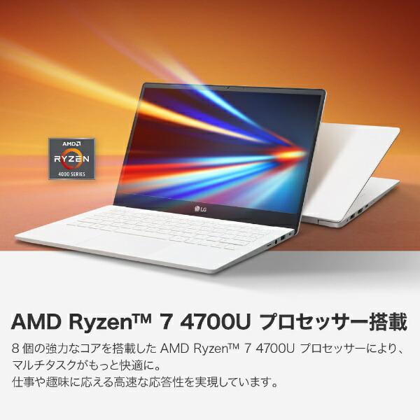 LG13U70P-GA74J1ノートパソコンUltraPCホワイト[13.3型/AMDRyzen7/SSD:512GB/メモリ:16GB/2021年2月モデル]