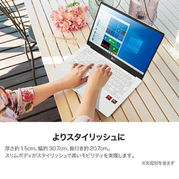 LG13U70P-GA74J1ノートパソコンUltraPCホワイト[13.3型/AMDRyzen7/SSD:512GB/メモリ:16GB/2021年2月モデル]【rb_winupg】
