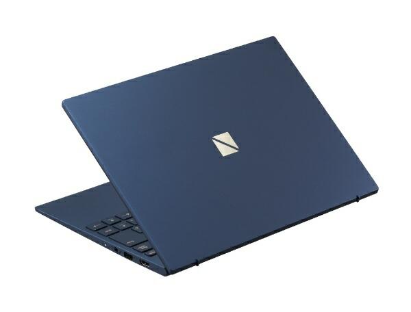 NECエヌイーシーPC-PM750BALノートパソコンLAVIEProMobileネイビーブルー[13.3型/intelCorei7/メモリ:8GB/SSD:512GB/2021年春モデル]【point_rb】