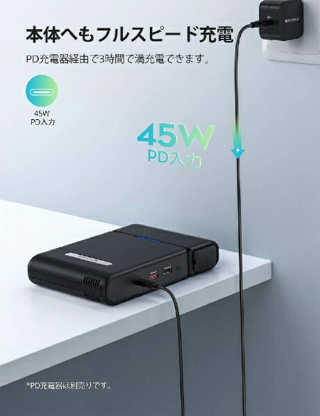 RAVPowerラブパワーポータブル電源RAVPower30000mAhRP-PB055RP-PB055