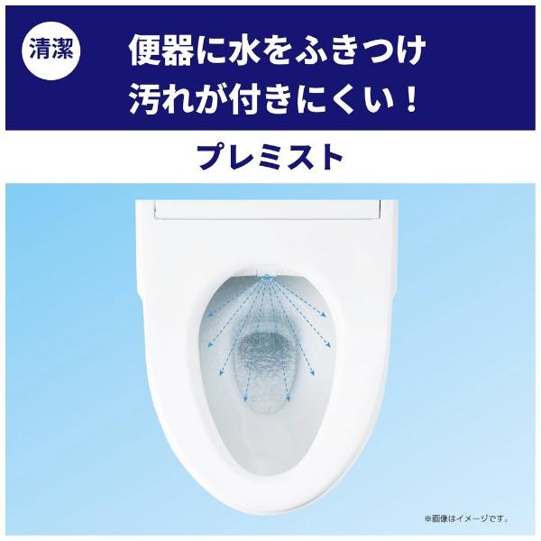 TOTOトートー温水便座ウォシュレットKMシリーズホワイトTCF8CM57[瞬間式]