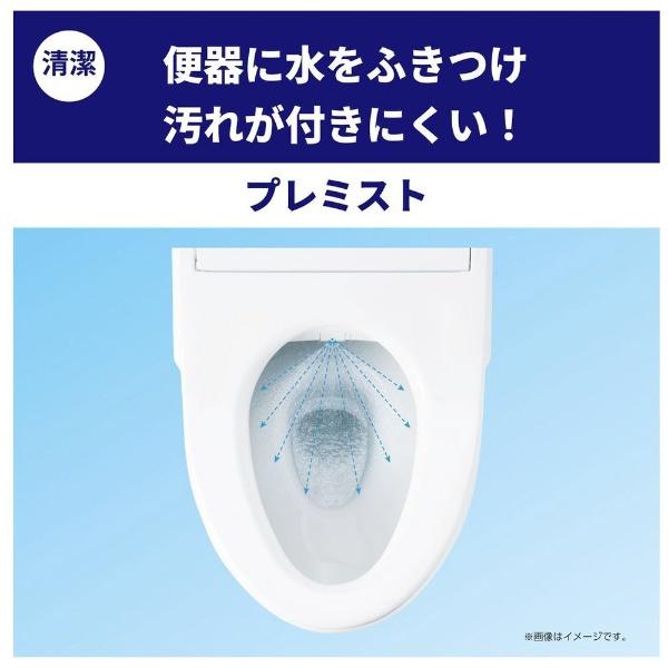 TOTOトートー温水便座ウォシュレットKMシリーズパステルピンクTCF8CM67[瞬間式]