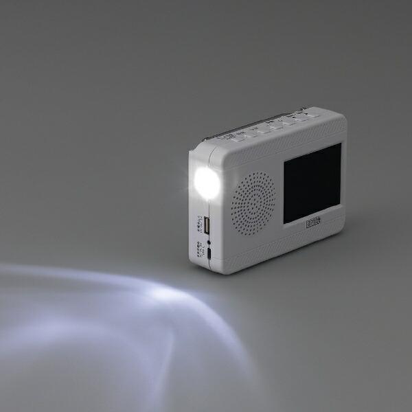 3.2インチ手回し充電ワンセグラジオ TV07WH