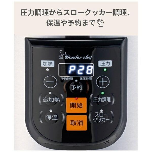 ワンダーシェフWonderchefマイコン電気圧力鍋8L楽ポンプロ/OEDF80OEDF80