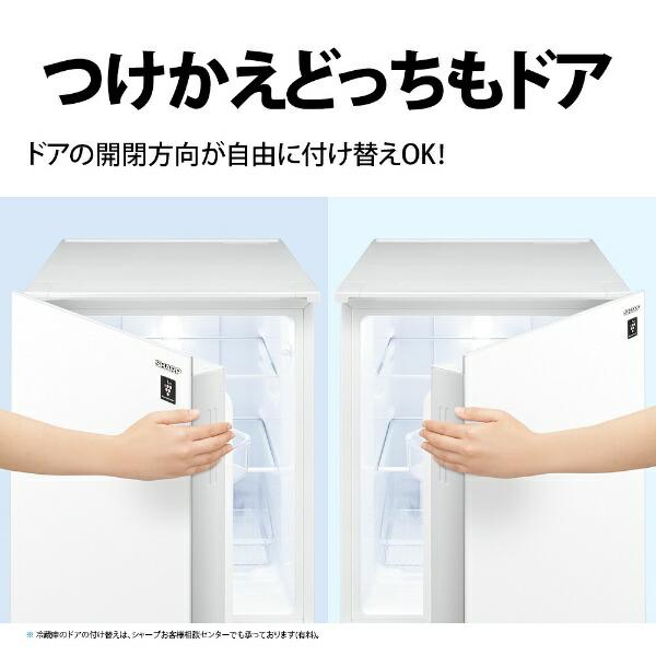 シャープSHARP冷蔵庫PLAINLY(プレーンリー)クリアホワイトSJ-GD15G-W[2ドア/右開き/左開き付け替えタイプ/152L][冷蔵庫一人暮らし小型新生活]