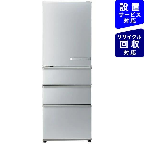 AQUAアクア冷蔵庫ブライトシルバーAQR-36KL-S[4ドア/左開きタイプ/355L]《基本設置料金セット》