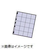 カロンCHARONFB-35-10ソフトバインダー35[FB3510]