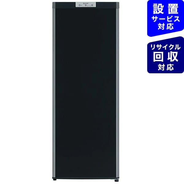 三菱MitsubishiElectric冷凍庫UシリーズサファイアブラックMF-U14F-B[1ドア/右開きタイプ/144L][冷蔵庫一人暮らし小型新生活]