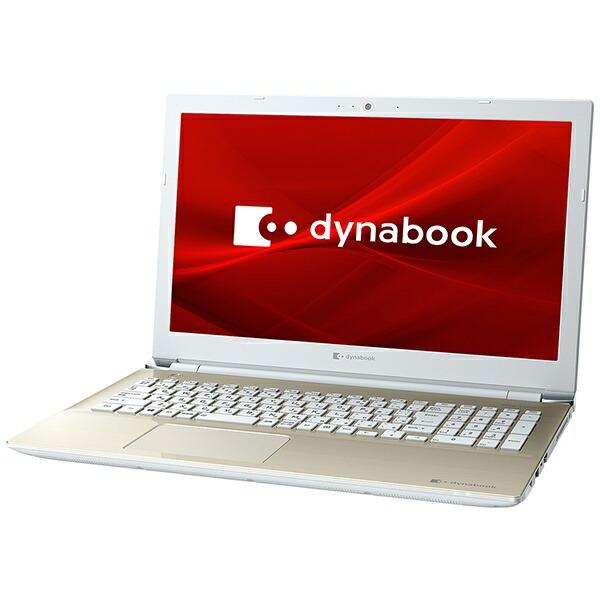 dynabookダイナブックノートパソコンdynabookX6サテンゴールドP1X6RPEG[15.6型/intelCorei5/メモリ:8GB/SSD:256GB/2021年春モデル]【point_rb】