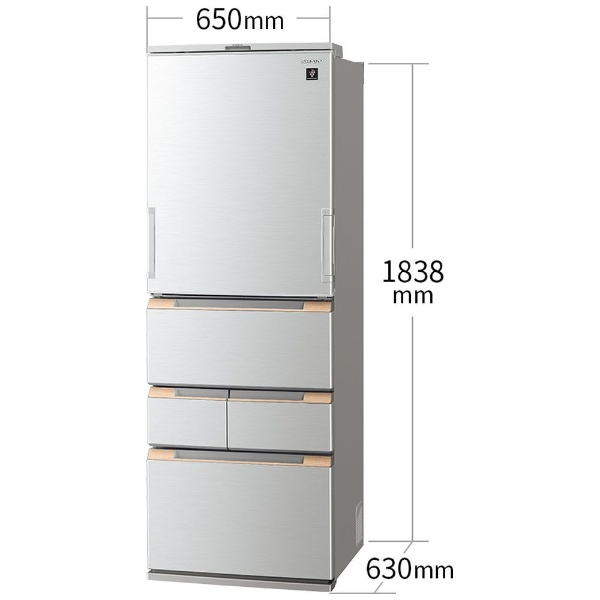 シャープSHARP冷蔵庫ライトメタルSJ-MW46H-S[5ドア/左右開きタイプ/457L]《基本設置料金セット》