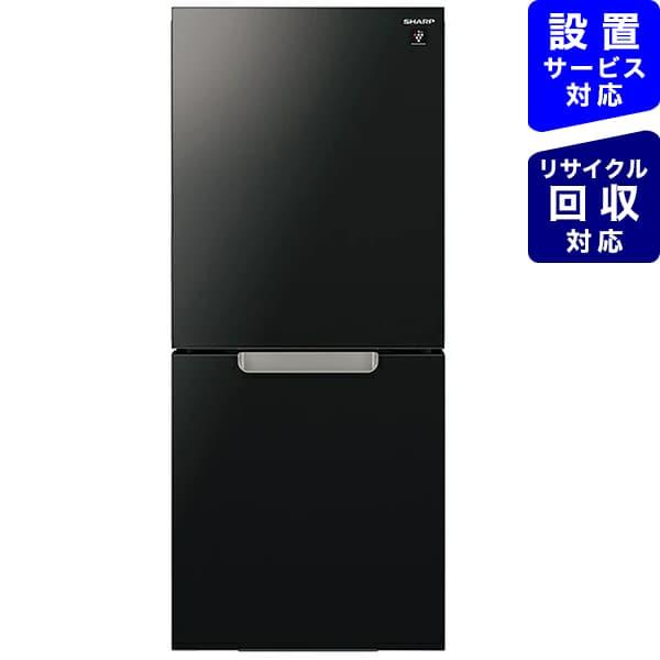シャープSHARP冷蔵庫PLAINLY(プレーンリー)ピュアブラックSJ-GD15G-B[2ドア/右開き/左開き付け替えタイプ/152L][冷蔵庫一人暮らし小型新生活]
