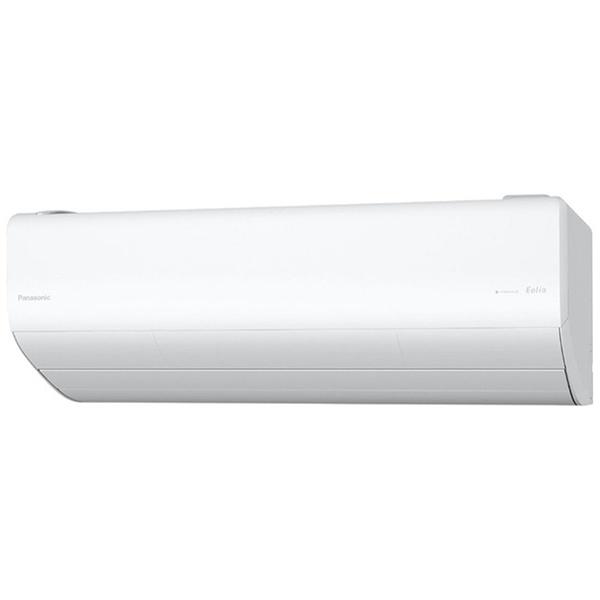 パナソニックPanasonic【標準工事費込み】CS-AX281D-Wエアコン2021年Eolia(エオリア)AXシリーズクリスタルホワイト[おもに10畳用/100V]