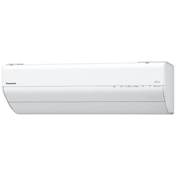 パナソニックPanasonic【標準工事費込み】CS-GX221D-Wエアコン2021年Eolia(エオリア)GXシリーズクリスタルホワイト[おもに6畳用/100V]【point_rb】