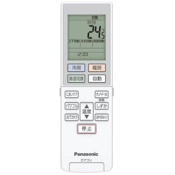 パナソニックPanasonic【標準工事費込み】CS-J221D-Wエアコン2021年Eolia(エオリア)Jシリーズクリスタルホワイト[おもに6畳用/100V]