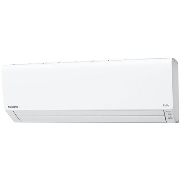 パナソニックPanasonic【標準工事費込み】CS-J401D2-Wエアコン2021年Eolia(エオリア)Jシリーズクリスタルホワイト[おもに14畳用/200V]