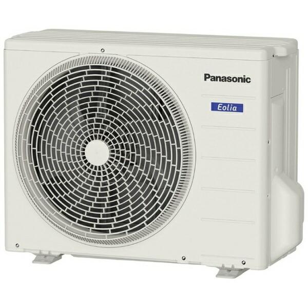 パナソニックPanasonic【標準工事費込み】CS-281DFR-Wエアコン2021年Eolia(エオリア)Fシリーズクリスタルホワイト[おもに10畳用/100V]