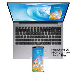 HUAWEIファーウェイKELWFHHR5CNCWNUAノートパソコンMateBook14スペースグレー[14.0型/AMDRyzen5/SSD:512GB/メモリ:16GB/2021年2月モデル]