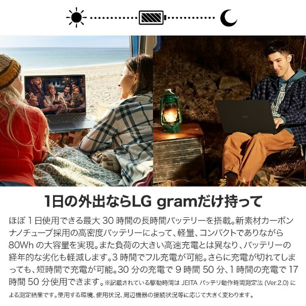 LG16Z90P-KA55J1ノートパソコンgramオブシディアンブラック[16.0型/intelCorei5/SSD:512GB/メモリ:16GB/2021年2月モデル]【point_rb】