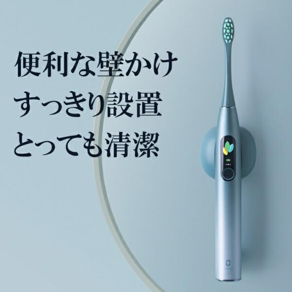 OcleanLCD+タッチパネル搭載AI電動歯ブラシグリーンXPRO-G[振動式]【ribi_rb】