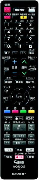 シャープSHARPブルーレイレコーダーAQUOS(アクオス)2BC-05DW1[500GB/2番組同時録画]