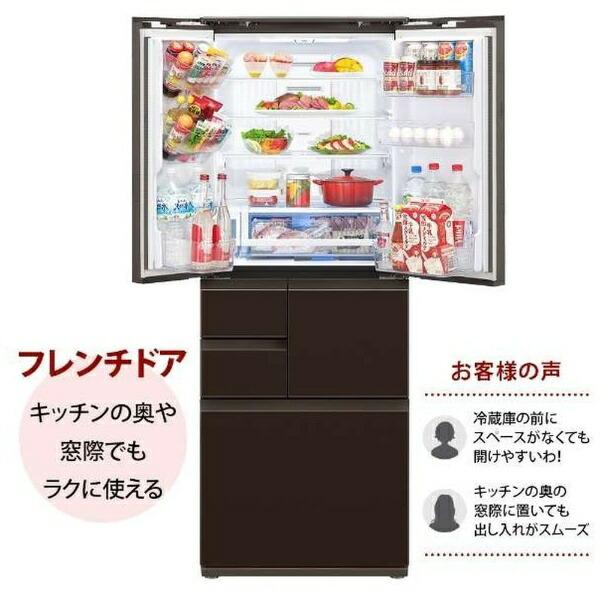 シャープSHARP冷蔵庫グラデーションレッドSJ-AF50H-R[6ドア/観音開きタイプ/502L]《基本設置料金セット》