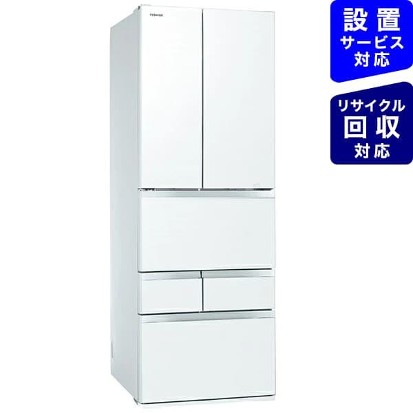 東芝TOSHIBA冷蔵庫VEGETA(ベジータ)FZシリーズクリアグレインホワイトGR-T510FZ-UW[6ドア/観音開きタイプ/508L]《基本設置料金セット》【2111_rs】