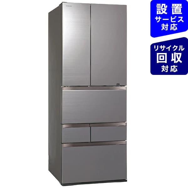 東芝TOSHIBA冷蔵庫VEGETA(ベジータ)FZシリーズアッシュグレージュGR-T600FZ-ZH[6ドア/観音開きタイプ/601L]《基本設置料金セット》