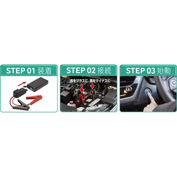 セルスター工業CELLSTARINDUSTRIESDC12V車用モバイルジャンプスターターモバイルバッテリー機能搭載(内蔵バッテリー容量8000mAh)MJP-3000
