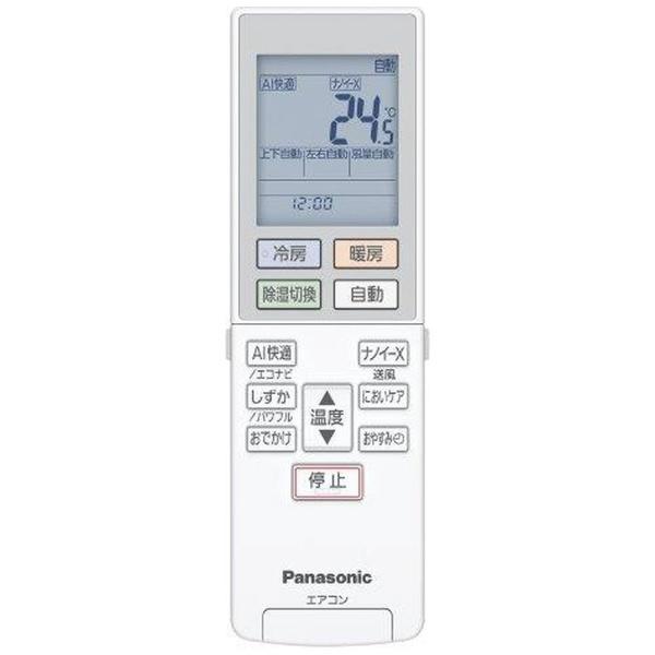 パナソニックPanasonic【標準工事費込み】CS-221DEXBK-Wエアコン2021年Eolia(エオリア)EXBKシリーズクリスタルホワイト[おもに6畳用/100V]