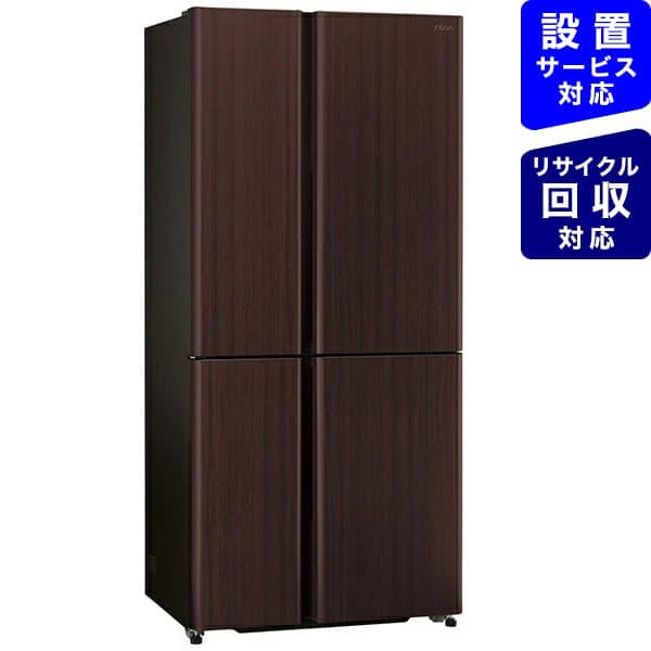 AQUAアクア冷蔵庫TZシリーズダークウッドブラウンAQR-TZ51K-T[4ドア/観音開きタイプ/512L]《基本設置料金セット》
