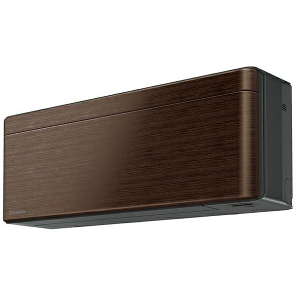 ダイキンDAIKIN【標準工事費込み】AN22YSS-Mエアコン2021年risora(リソラ)Sシリーズウォルナットブラウン[おもに6畳用/100V]